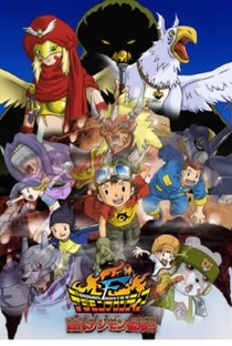 Assistir Digimon Frontier: Revival of Ancient Digimon Online Grátis Dublado Legendado (Full HD, 720p, 1080p) |  | 2002