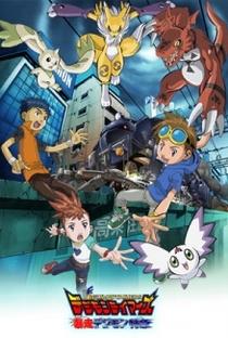 Assistir Digimon Tamers: Runaway Locomon Online Grátis Dublado Legendado (Full HD, 720p, 1080p) |  | 2002