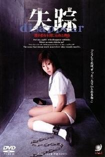 Assistir Disappear Online Grátis Dublado Legendado (Full HD, 720p, 1080p)   Hideo Jôjô   2005