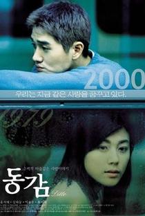 Assistir Ditto Online Grátis Dublado Legendado (Full HD, 720p, 1080p) | Kim Jeong-kwon | 2000