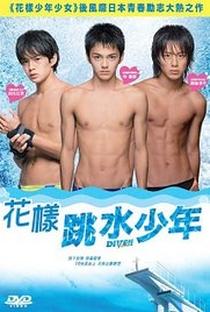 Assistir Dive!! Online Grátis Dublado Legendado (Full HD, 720p, 1080p) | Naoto Kumazawa | 2008