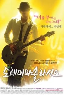 Assistir Do Re Mi Fa So La Si Do Online Grátis Dublado Legendado (Full HD, 720p, 1080p) | Kang Gyeon-Hang | 2008