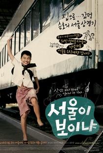 Assistir Do you see Seoul. Online Grátis Dublado Legendado (Full HD, 720p, 1080p) | Song Dong-yoon | 2008