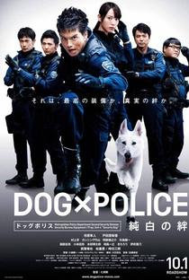 Assistir Dog × Police: The K-9 Force Online Grátis Dublado Legendado (Full HD, 720p, 1080p)   Go Shichitaka   2011