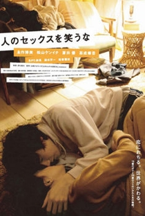 Assistir Don't Laugh At My Romance Online Grátis Dublado Legendado (Full HD, 720p, 1080p) | Nami Iguchi | 2008