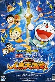Assistir Doraemon: A Lenda das Sereias Online Grátis Dublado Legendado (Full HD, 720p, 1080p) | Kôzô Kusuba | 2010