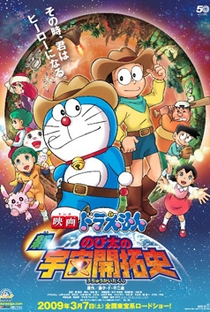 Assistir Doraemon: The Record of Nobita's Spaceblazer Online Grátis Dublado Legendado (Full HD, 720p, 1080p) | Shigeo Koshi | 2009