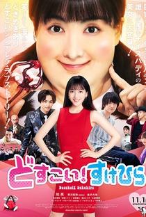 Assistir Dosukoi! Sukehira Online Grátis Dublado Legendado (Full HD, 720p, 1080p) | Miyawaki Ryo | 2019