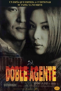 Assistir Double Agent Online Grátis Dublado Legendado (Full HD, 720p, 1080p)   Hyeon-jeong Kim   2003