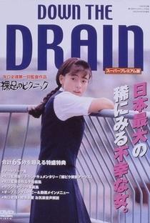 Assistir Down the Drain Online Grátis Dublado Legendado (Full HD, 720p, 1080p)   Shinobu Yaguchi   1993