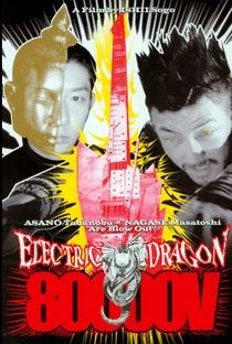 Assistir Dragão Elétrico 80.000V Online Grátis Dublado Legendado (Full HD, 720p, 1080p) | Gakuryû Ishii | 2001