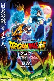 Assistir Dragon Ball Super: Broly Online Grátis Dublado Legendado (Full HD, 720p, 1080p) | Tatsuya Nagamine | 2018