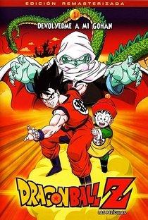 Assistir Dragon Ball Z 1: Devolva-me Gohan! Online Grátis Dublado Legendado (Full HD, 720p, 1080p) | Daisuke Nishio | 1989