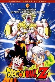 Assistir Dragon Ball Z 10: Broly, o Retorno do Guerreiro Lendário Online Grátis Dublado Legendado (Full HD, 720p, 1080p) | Shigeyasu Yamauchi | 1994
