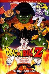 Assistir Dragon Ball Z 4: Goku, o Super Saiyajin Online Grátis Dublado Legendado (Full HD, 720p, 1080p) | Mitsuo Hashimoto | 1991