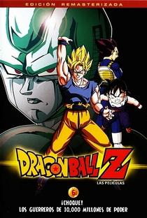 Assistir Dragon Ball Z 6: O Retorno de Cooler Online Grátis Dublado Legendado (Full HD, 720p, 1080p) | Daisuke Nishio | 1992