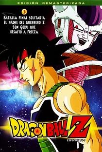 Assistir Dragon Ball Z: OVA 1 - O Pai de Goku Online Grátis Dublado Legendado (Full HD, 720p, 1080p) | Daisuke Nishio | 1990