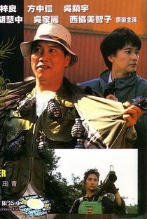 Assistir Dragon Fighter Online Grátis Dublado Legendado (Full HD, 720p, 1080p)   Chin-Ku Lu   1990