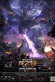 Assistir Dragon Nest: Warriors' Dawn Online Grátis Dublado Legendado (Full HD, 720p, 1080p) | Yuefeng Song | 2014