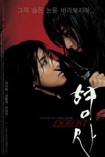 Assistir Duelist Online Grátis Dublado Legendado (Full HD, 720p, 1080p) | Myung-se Lee | 2005