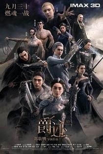 Assistir Duelo de Dinastias Online Grátis Dublado Legendado (Full HD, 720p, 1080p) | Guo Jingming | 2016