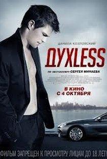 Assistir Dukhless Online Grátis Dublado Legendado (Full HD, 720p, 1080p) | Roman Prygunov | 2012