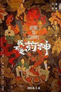 Assistir Dying to Survive Online Grátis Dublado Legendado (Full HD, 720p, 1080p) | Muye Wen | 2018