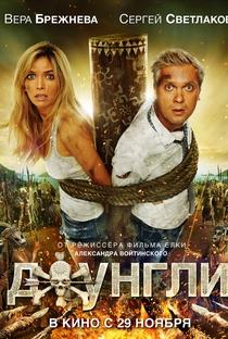 Assistir Dzhungli Online Grátis Dublado Legendado (Full HD, 720p, 1080p) | Aleksandr Voytinskiy | 2012