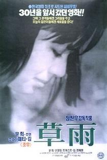 Assistir Early Rain Online Grátis Dublado Legendado (Full HD, 720p, 1080p) | Jin-woo Jeong | 1966