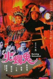 Assistir Encontro com o Perigo Online Grátis Dublado Legendado (Full HD, 720p, 1080p) | Ma Wu | 1989