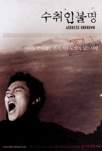 Assistir Endereço Desconhecido Online Grátis Dublado Legendado (Full HD, 720p, 1080p) | Ki-duk Kim (II) | 2001