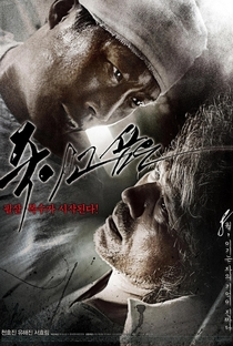 Assistir Enemy at the Dead End Online Grátis Dublado Legendado (Full HD, 720p, 1080p) | Jo Won Hee