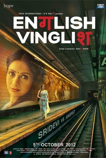 Assistir English Vinglish Online Grátis Dublado Legendado (Full HD, 720p, 1080p) | Gauri Shinde | 2012