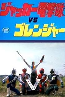 Assistir Equipe Relâmpago JAKQ vs. Esquadrão Secreto Goranger Online Grátis Dublado Legendado (Full HD, 720p, 1080p) | Katsuhiko Taguchi | 1978