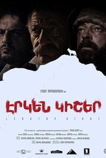 Assistir Erken Kisher Online Grátis Dublado Legendado (Full HD, 720p, 1080p) | Edgar Baghdasaryan | 2018