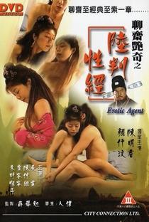 Assistir Erotic Agent Online Grátis Dublado Legendado (Full HD, 720p, 1080p) | Yan Kit | 2003