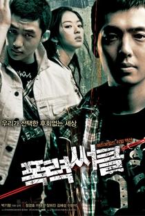 Assistir Escola da Violência Online Grátis Dublado Legendado (Full HD, 720p, 1080p) | Ki-Hyeong Park | 2006
