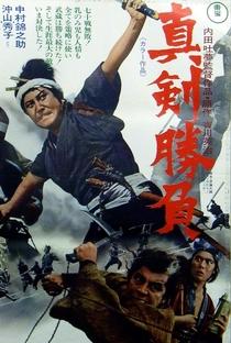 Assistir Espadas da Morte Online Grátis Dublado Legendado (Full HD, 720p, 1080p) | Tomu Uchida | 1971