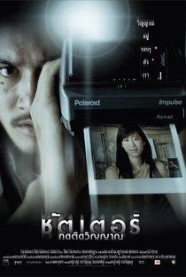 Assistir Espíritos: A Morte Está ao Seu Lado Online Grátis Dublado Legendado (Full HD, 720p, 1080p) | Banjong Pisanthanakun | 2004