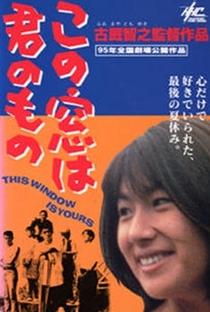 Assistir Esta Janela é Sua Online Grátis Dublado Legendado (Full HD, 720p, 1080p) | Tomoyuki Furumaya | 1995