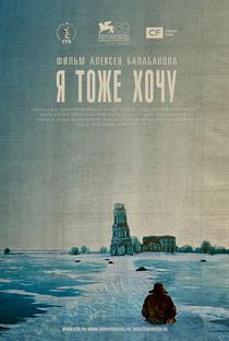 Assistir Eu Também Online Grátis Dublado Legendado (Full HD, 720p, 1080p) | Aleksey Balabanov | 2012