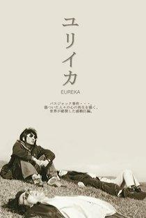 Assistir Eureka Online Grátis Dublado Legendado (Full HD, 720p, 1080p) | Shinji Aoyama | 2000