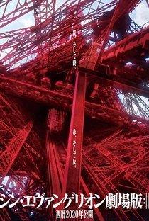 Assistir Evangelion 4.0: You Can (Not) Repeat Online Grátis Dublado Legendado (Full HD, 720p, 1080p) | Hideaki Anno