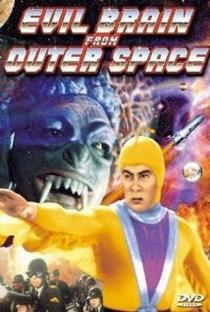Assistir Evil Brain from Outer Space Online Grátis Dublado Legendado (Full HD, 720p, 1080p) | Akira Mitsuwa