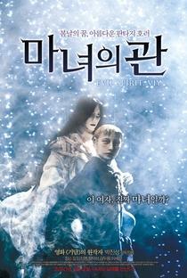 Assistir Evil Spirit; VIY Online Grátis Dublado Legendado (Full HD, 720p, 1080p) | Park Jin-Seong | 2010