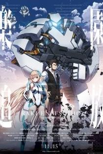 Assistir Expelled From Paradise Online Grátis Dublado Legendado (Full HD, 720p, 1080p)   Seiji Mizushima   2014