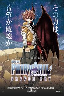 Assistir Fairy Tail: Dragon Cry Online Grátis Dublado Legendado (Full HD, 720p, 1080p) | Tatsuma Minamikawa | 2017