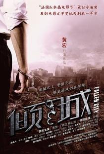 Assistir Fallen City Online Grátis Dublado Legendado (Full HD, 720p, 1080p)   Huang Hong   2011