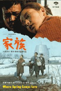 Assistir Família Online Grátis Dublado Legendado (Full HD, 720p, 1080p) | Yôji Yamada | 1970
