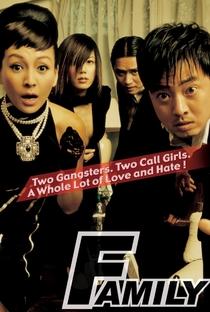 Assistir Family Online Grátis Dublado Legendado (Full HD, 720p, 1080p) | Choi Jin Won | 2002